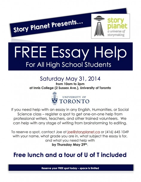 Essay Bootcamp 2014 flyer
